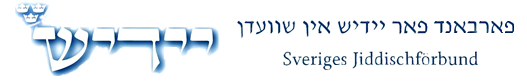 Jiddischförbundet